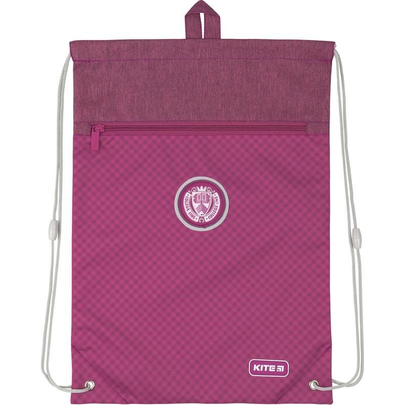 Сумка для обуви Kite с карманом 601M College Line pink  44898