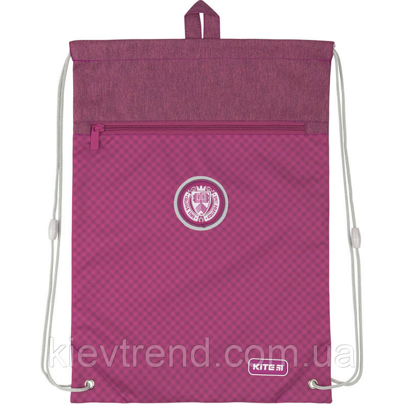 Сумка для взуття Kite з кишенею 601M College pink Line  44898