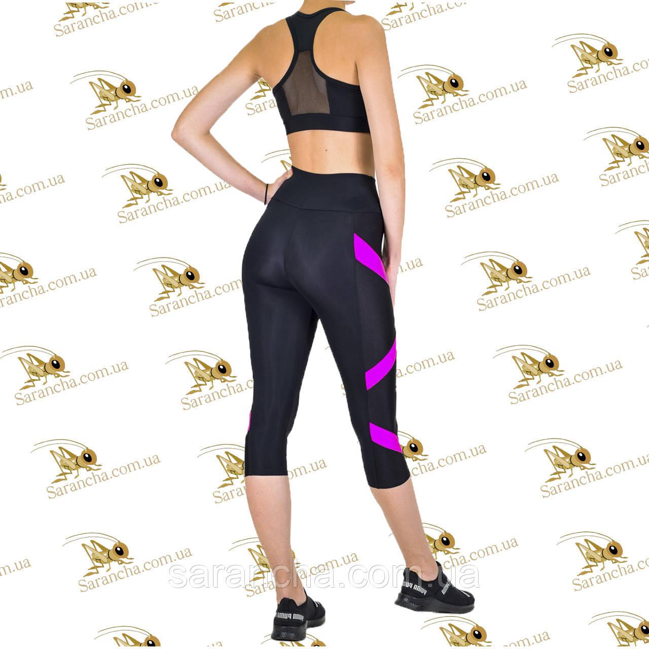 Жіночий спортивний комплект з рожевими вставками з мікрофібри бриджі та топ