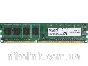 Память Crucial DDR3 4GB PC3-12800U (1600Mhz) (CT51264BA160BJ.C8FER)(8x1/1.5V), б/у