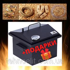 Домашняя коптильня для горячего копчения домик окрашенная с термометром 300х300х250