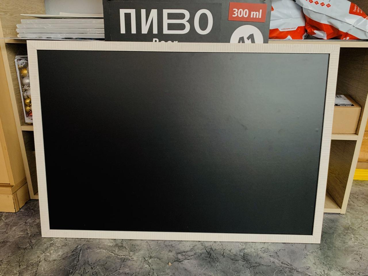 Доска магнитная грифельная черная 60х90см.