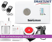 Беспроводная сигнализация Gsm  Kerui 10C для гаража, квартиры, дачи + морозоустройчивость