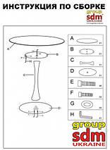 Стол обеденный Тюльпан, деревянный, диаметр 80 см, цвет белый, фото 2