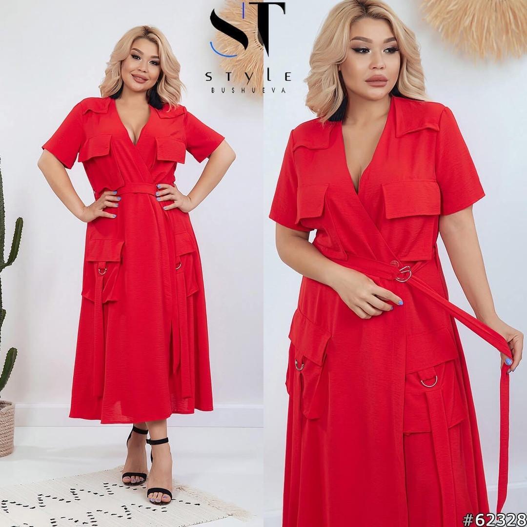 Платье летнее большого размера, Женское платье большого размера нарядное, Платье больших размеров красивое