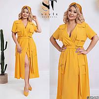 Платье летнее большого размера, Женское платье большого размера нарядное, Платье больших размеров красивое, фото 2