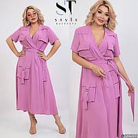 Платье летнее большого размера, Женское платье большого размера нарядное, Платье больших размеров красивое, фото 3