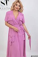 Платье летнее большого размера, Женское платье большого размера нарядное, Платье больших размеров красивое, фото 5