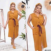 Платье летнее на пуговицах с пояском, Женское платье большого размера однотонное, Платье миди больших размеров, фото 5