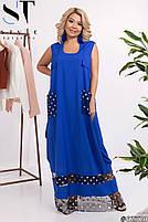 Женские длинные платья больших размеров, Летнее платье на запах больших размеров, Платья больших размеров,, фото 3