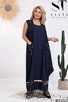 Женские длинные платья больших размеров, Летнее платье на запах больших размеров, Платья больших размеров,, фото 4