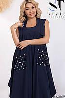Женские длинные платья больших размеров, Летнее платье на запах больших размеров, Платья больших размеров,, фото 5
