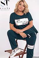 Летний спортивный костюм женский с штанами больших размеров, Женский спортивный костюм летний двунитка, Летние спортивные костюмы больших размеров, фото 5