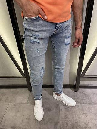 Чоловічі джинси завужені сірого кольору з латками, фото 2