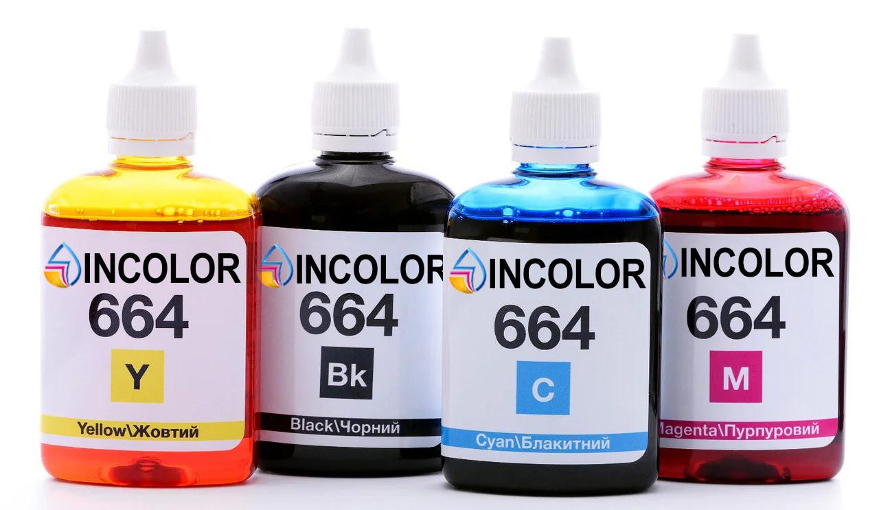 "Чернила для Epson L222 - Комплект чернил 664 ""INCOLOR"" (4х100 мл.) B/C/M/Y"