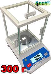 Лабораторные весы ФEH-В на 300 г, электронные весы в лабораторию
