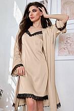 Жіночий комплект халата і нічної сорочки. Шовкові з чорним мереживом. Бежева