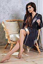 Женский легкий короткий шелковый халат выше колена. Синий