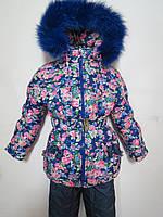 Распродажа!Тёплый зимний комплект( куртка+полукомбинезон)для девочки р.104