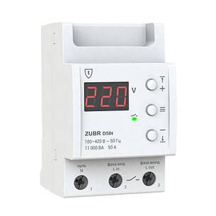 Реле контроля напряжения ZUBR D50, 50А, фото 2