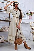 Женское летнее платье бохо длинное с оборками, на пуговицах, свободное. Под ретро.Винтаж Бежевое
