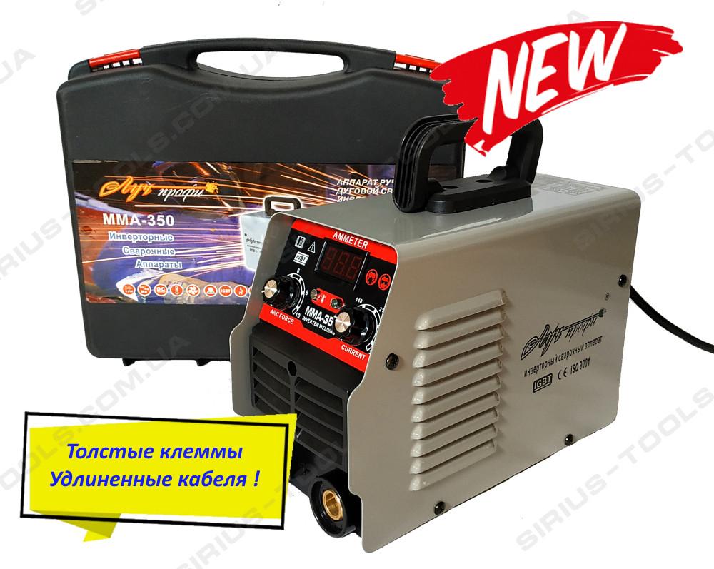 Инвертор сварочный Луч-профи ММА-350 (кейс)