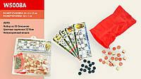 Лото W5008A B08877 72шт карточки, бочонки, фишки, мешочек, в пакете 24625см
