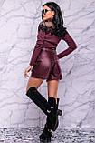 Жіночі шорти на високій талії з еко шкіри. Марсала, бордові, бордо, фото 2