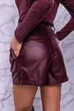 Жіночі шорти на високій талії з еко шкіри. Марсала, бордові, бордо, фото 3