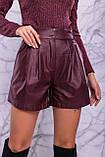 Жіночі шорти на високій талії з еко шкіри. Марсала, бордові, бордо, фото 5