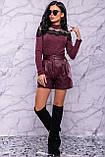 Жіночі шорти на високій талії з еко шкіри. Марсала, бордові, бордо, фото 7