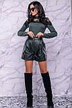 Жіночі шорти на високій талії з еко шкіри. Смарагдові (зелені), фото 7