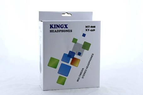 Навушники MDR 808, фото 2