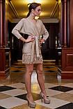 Бежевое трикотажное платье с люрексом выше колена мини, короткое. Нарядное. Летучая мышь. Золотое, фото 3
