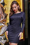 Трикотажное платье выше колена, летучая мышь по фигуре в обтяжку с леопардовым принтом. Темно-синее, фото 6