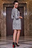 Трикотажное платье-футляр выше колена обтягивающее с пайетками, нарядное. Серое, серебряное, фото 2