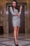 Трикотажное платье-футляр выше колена обтягивающее с пайетками, нарядное. Серое, серебряное, фото 4