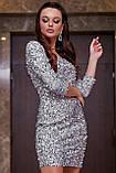 Трикотажное платье-футляр выше колена обтягивающее с пайетками, нарядное. Серое, серебряное, фото 6