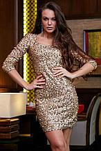 Трикотажное платье-футляр выше колена обтягивающее с пайетками, нарядное. Золотое