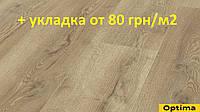 Ламинат My floor Residence See Eiche Natur ML1021 [10.00мм, 33класс]