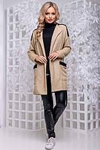 Кардиган по типу халата, кофти вище коліна, з кишенями і довгими рукавами. Ангора травичка.Бежевий