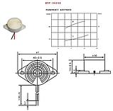 Сирена пьезо 30 мм (баззер), фото 3