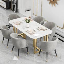 Мраморный стол прямоугольный. Разные размеры. Модель RD-9012