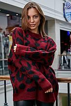 Жіночий джемпер, светр з малюнком. Оверсайз. Просторий.Універсальний розмір.Чорний з бордовим