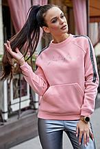 Женская толстовка розовая с карманом. Розовое кенгуру.