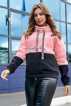Женская толстовка черно-розовая с карманом. Черно-розовая кенгуру.