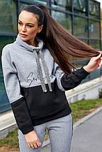Женская толстовка черно-серая с карманом. Черно-серая кенгуру.