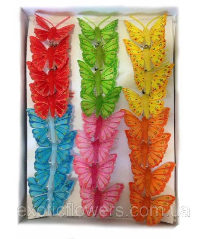 Бабочка 5 см на прищепках для декорирования