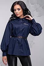 Женская блузка(блуза) с воротником и манжетами, длинными широкими рукавами, на пуговицах. Синяя