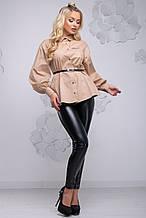 Женская блузка(блуза) с воротником и манжетами, длинными широкими рукавами, на пуговицах. Бежевая